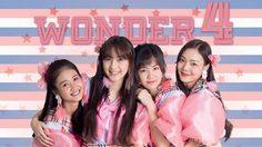 ที่สุดของความน่ารัก 4 สาววัยทีน Wonder4
