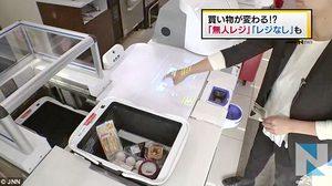 ร้านสะดวกซื้อ lawson ในญี่ปุ่น  ใช้หุ่นยนต์คิดเงินแทนแคชเชียร์!