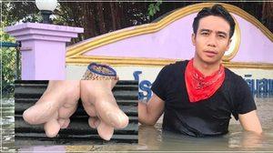 พูดจริง-ทำจริง! ก้อง ห้วยไร่ ลงพื้นที่น้ำท่วม ช่วยชาวบ้านจนเท้าเปื่อย!!