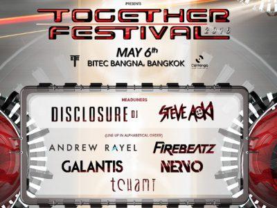 แจกบัตรฟรี Together Festival 2016 จำนวน 10 ใบ