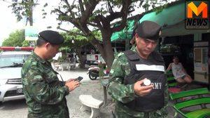 พบวัตถุคล้ายระเบิด ที่อำเภอเมืองชลบุรี คาดเป็นของวัยรุ่นทำขึ้นไว้ถล่มคู่อริ