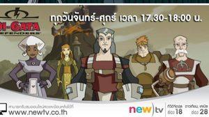 เตรียมพบกับ new)tv Cartoon วันจันทร์ ที่13 ก.ค.นี้