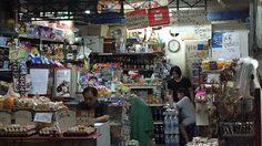 มหาดไทย เผย พบเห็นผู้ประกอบการกักตุนสินค้าแจ้งสายด่วนได้ 24 ชม.