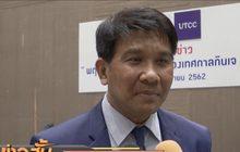 หอการค้าฯห่วงปัจจัยเศรษฐกิจโลกผันผวนฉุดเศรษฐกิจไทย