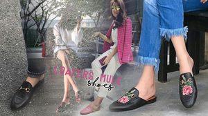 Loafers Mule Shoes หลงเสน่ห์ความเรียบหรู ไปกับรองเท้าคัทชูเปิดส้น