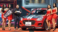 Auto Salon 2018  จับรางวัลใหญ่แจกรถ Suzuki จากแคมเปญ ซื้อรถลุ้นรถ พร้อมรางวัลอื่นๆมูลค่ากว่า 2 ล้านบาท