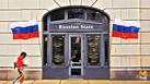 โหดระดับโลก 'Russian State Library' กับที่มาและประวัติศาสตร์ทรงคุณค่า