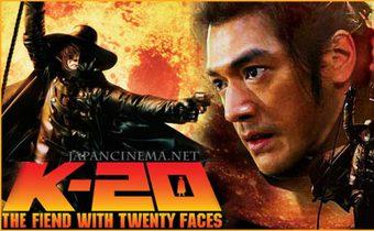K-20 : The Fiend with Twenty Faces จอมโจร 20 หน้า