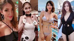 Bunny จาก Playboy รวมความน่ารัก เซ็กซี่ ทั้งค่ายมาออกทริปล่องเรือ