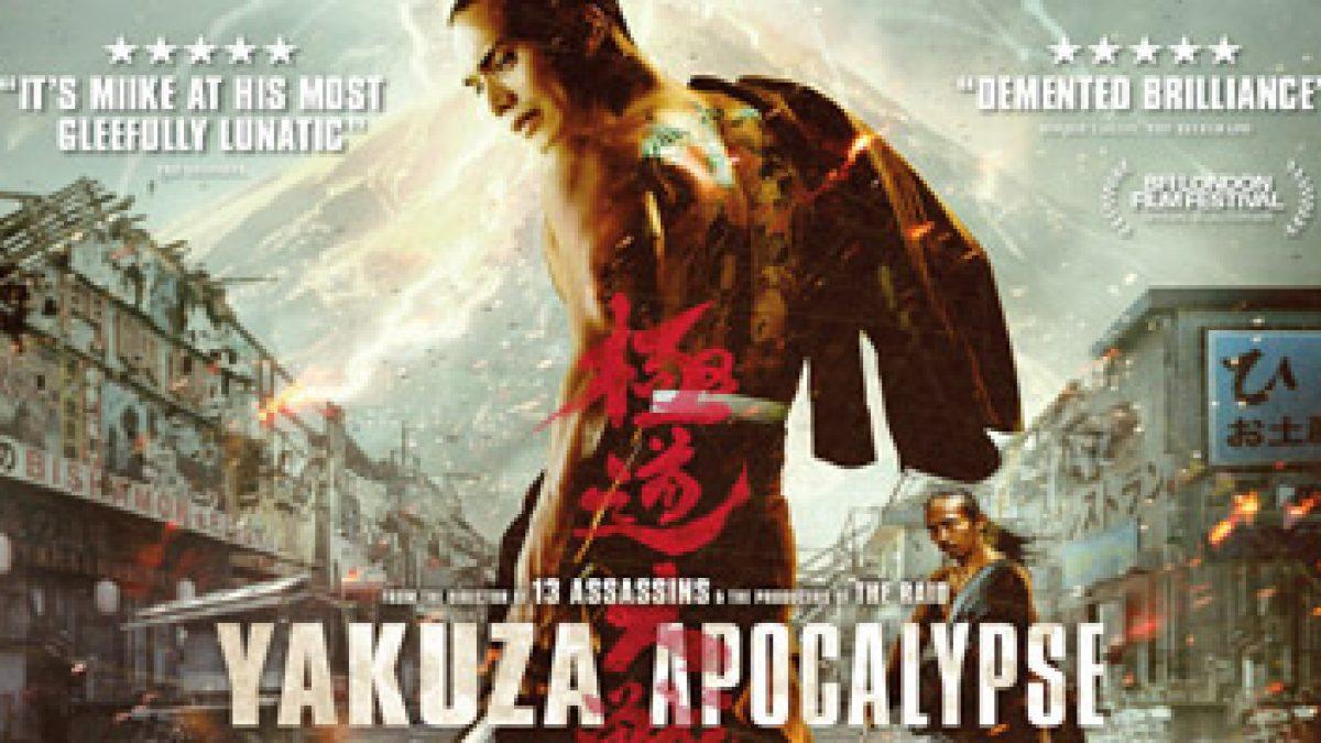 Yakuza Apocalypse ยากูซ่า ปะทะ แวมไพร์ - ตัวอย่างภาพยนตร์