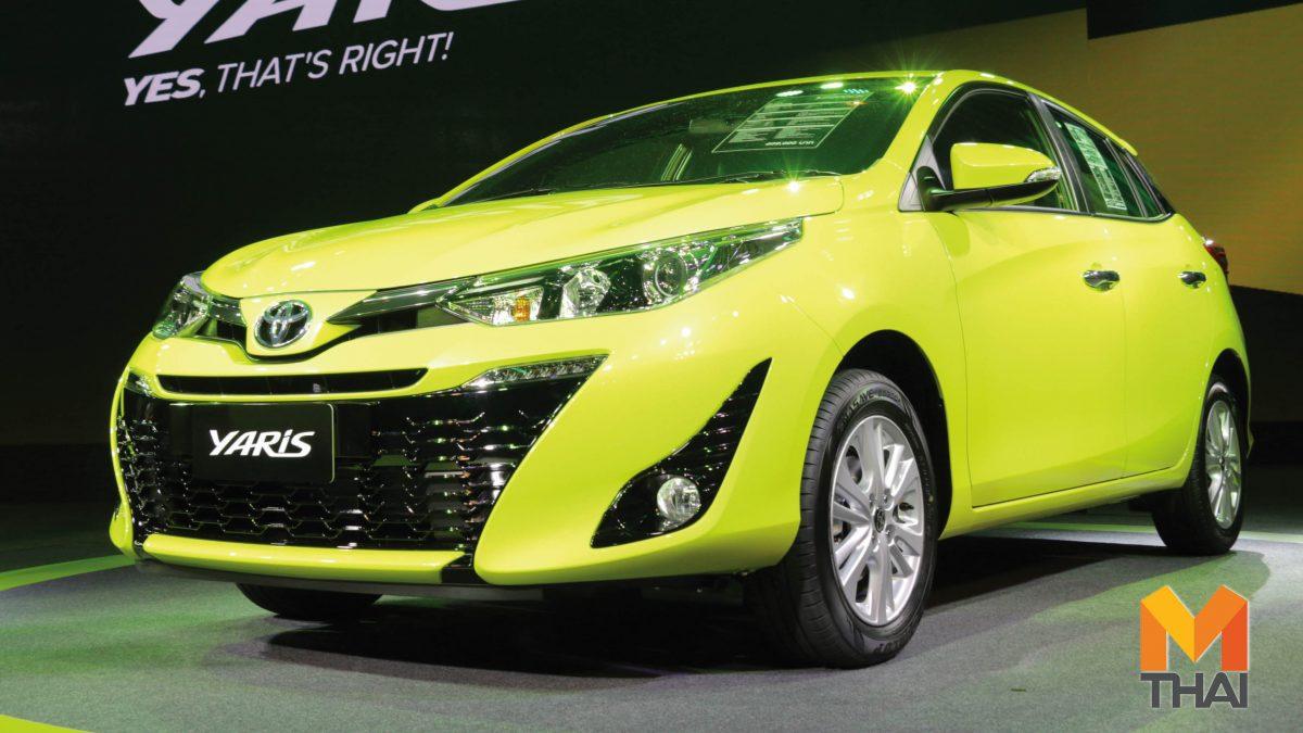 "Toyota เปิดตัว Yaris รุ่นปรับโฉมใหม่ ""New YARIS…YES, THAT'S RIGHT!"" ที่สุดของความใช่ ในสไตล์คุณ"