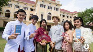 มิวเซียมสยาม ชวนแต่งชุดไทย เที่ยววันสงกรานต์