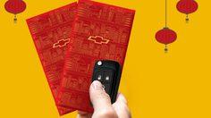 Chevrolet ให้คุณ เฮง 2 ต่อ ฉลองเทศกาลตรุษจีน