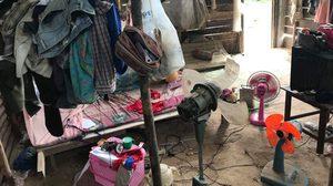 เปิดภาพบ้านเด็กหญิง ป.1 ถูก ป.3 จ้างข่มขืน ฐานะยากจน นอนบนพื้นดิน