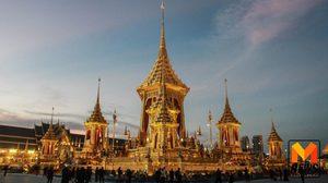 อลังการสมพระเกียติ พระเมรุมาศ พระมหากษัตริย์ไทย จากอดีตถึงปัจจุบัน