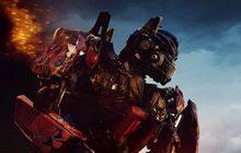 Transformers ทรานส์ฟอร์มเมอร์ส มหาวิบัติจักรกลสังหารถล่มจักรวาล