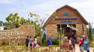ตลาดน้ำเขาใหญ่ สไตล์วินเทจบนเนินเขาใหญ่ที่สุดในไทย
