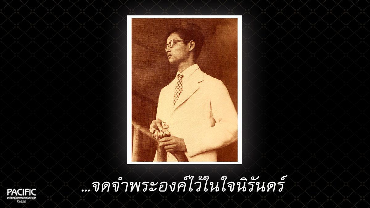 71 วัน ก่อนการกราบลา - บันทึกไทยบันทึกพระชนมชีพ