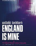 England Is Mine มอร์ริสซี่ย์ ร้องให้โลกจำ