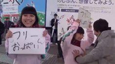 จับบ้าง! Youtuber สาวญี่ปุ่นวัย 16 ทำคลิป จับหน้าอกฟรี กลางสถานีชิบูย่า