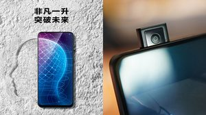 หลุดเสปค Vivo NEX มาพร้อมกล้องป๊อบอัพและความจำสูงสุด 256 GB เปิดตัว 12 มิถุนายนนี้