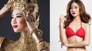 เหมยลี่ กัญจน์รัตน์ เปิดตัว ชุดประจำชาติ The Legend of Siam's ร่วมชิงมง มิสทัวริซึมควีนฯ