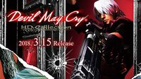 จองด่วน! Devil May Cry HD Collection บน PS4 ของแถมสุดเฟี้ยว!