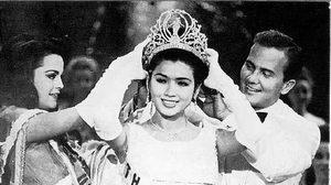 ย้อนรอย 50 ปีที่แล้ว สาวไทยคนแรก ผู้คว้ามงกุฏ มิสยูนิเวิร์ส…อาภัสรา หงสกุล