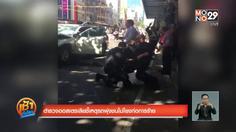 ตำรวจคาดการณ์สาเหตุขับรถพุ่งชนคนในออสเตรเลีย