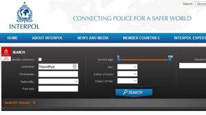 อุ้ย!! หมายจับ บอส ทายาทกระทิงแดง หายไปจากเว็บไซต์ตำรวจสากล ??