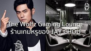 The Wolfz Gaming Lounge