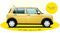 Suzuki Lapin S Selection 2018 รุ่นพิเศษใหม่ ด้วยราคาเริ่มต้น 3.84 แสนบาท