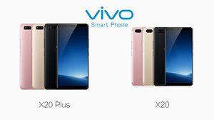 เปิดตัวแล้ว Vivo X20 และ X20 Plus มาพร้อมระบบสแกนใบหน้า และกล้องหน้า 24 ล้านพิกเซล