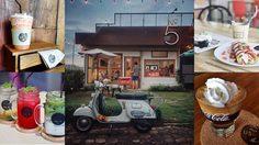 #รีวิวสุพรรณ 5 คาเฟ่น่านั่งบรรยากาศชิคๆ ในสุพรรณบุรี