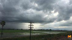 ประกาศ 'พายุดีเปรสชันบริเวณทะเลจีนใต้ตอนบน' ฉบับที่ 1