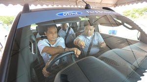 Ford จับมือ  MThai จัดกิจกรรม Ford Driving Skills for Life ฉลาดขับ ประหยัด ปลอดภัย 23กันยายนนี้