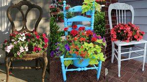 จัดสวนดอกไม้ ด้วยเก้าอี้ตัวเก่า ไอเดียสุดน่ารัก