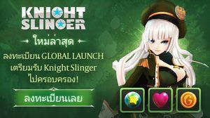 Knight Slinger