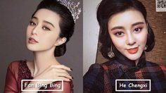 แฝดคนละฝา! สาวจีนศัลยกรรมจนเหมือน ฟ่าน ปิงปิง ทำคนทักผิดค่อนประเทศ