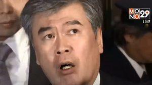 รมช.คลังญี่ปุ่นลาออกหลังสื่อแฉคลิปเสียงขอ 'จับหน้าอกนักข่าวหญิง'