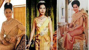 8 ชุดไทยพระราชนิยม และ การเลือกใช้ ชุดไทย ให้เหมาะสมแก่โอกาส
