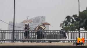 กรมอุตุฯ เผยเหนือ อีสาน ตอ.และภาคใต้ มีฝนตกหนัก-กทม.ฝน 40%