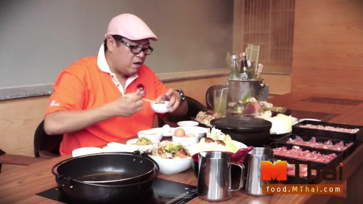 ร้านอาหารญี่ปุ่น AKIYOSHI @สยาม สแควร์วัน