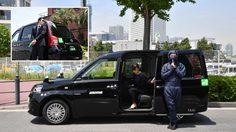 บริการรถ แท็กซี่ รูปแบบใหม่ที่ญี่ปุ่น ให้ความรู้สึกเหมือนคุณเป็นบุคคลระดับวีไอพี
