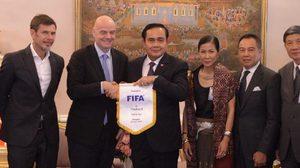 """หารือลูกหนัง! สมยศนำประธานฟีฟ่าพบ """"บิ๊กตู่"""" ตั้งไทยเป็นศูนย์กลางอาเซียน"""