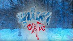 หลอนกลางหิมะ! ในตัวอย่างล่าสุด บุปผาอาริกาโตะ พร้อมเอ็มวีเพลง เจ็บแต่ดี #อาริกาโตะ