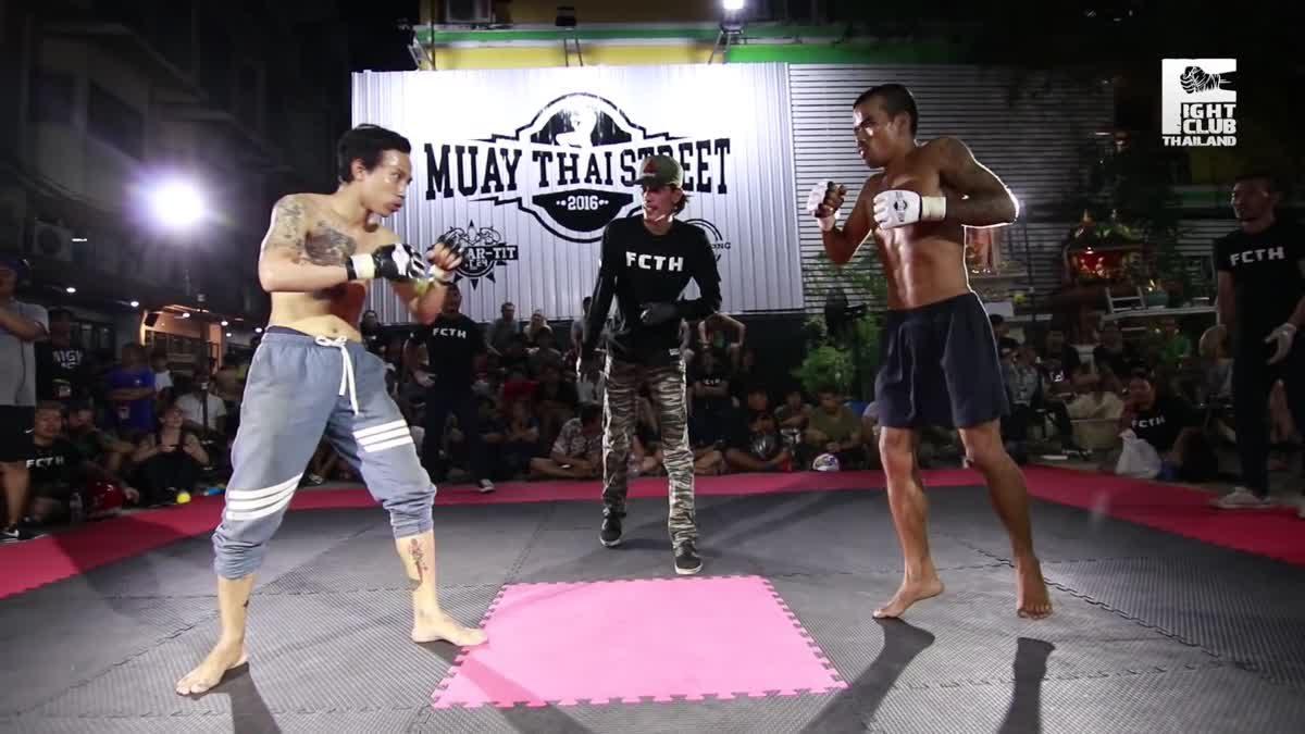 Fight Club Thailand สงกรานต์สาดหมัด โอ๊ตซูชิ x วีคลั่ง คู่ที่ 252