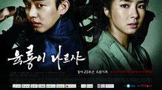 เรื่องย่อซีรีส์เกาหลี Six Flying Dragons (6 มังกรกำเนิดโชซอน)