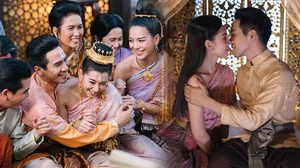 พิธีซัดน้ำ ประเพณีแต่งงานไทยโบราณ