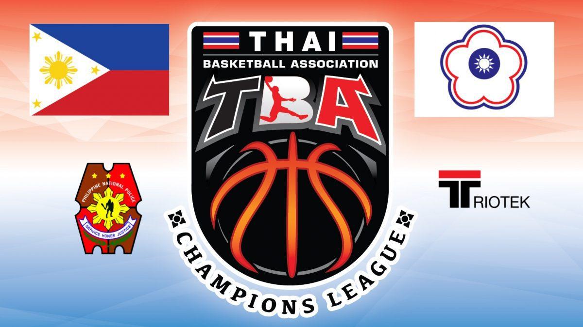 Highlight TBA คู่ 2 National Polish (Philipines) VS Triotek (Chinese Taipei) 2/5/60